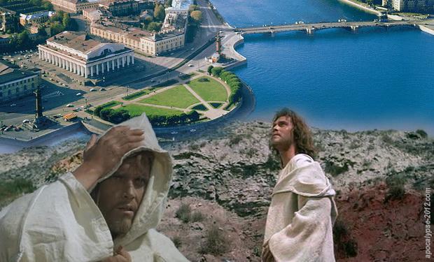 Иисус в пустыне. Его видение