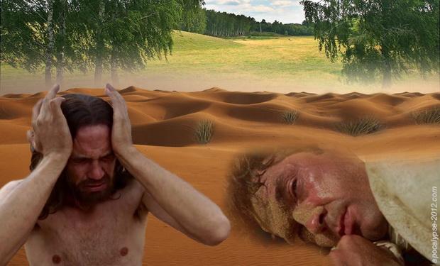 Моисей в пустыне. Его видение