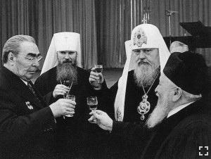 Лидеры (+ будущий патриарх Алексий II)
