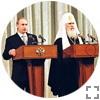 Президент и патриарх