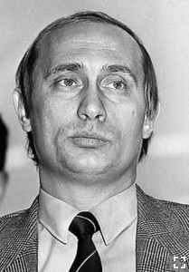 Путин spb 1992