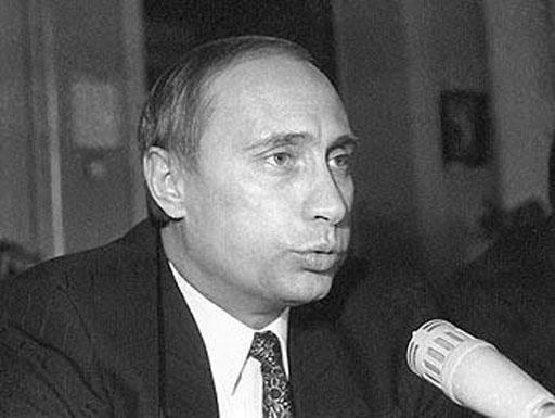 путин владимир владимирович видео приколы