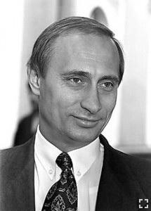 Путин spb 1996
