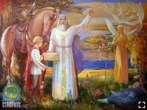Наследие Славяно-Арийских Родов