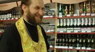 12. Первое чудо для РПЦ: претворение воды в вино