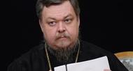 13. Реформация РПЦ МП или очередная гибель цивилизации?