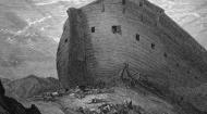 4. Ковчег Ноя | Миф или реальность?