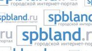 SpbLand помогает Путину навязывать проституцию С-Петербургу
