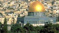 Происхождение названия Иерусалим