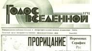 Буддизм | Четыре Благородные Истины и Восьмеричный Путь