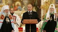 Экстремизм в Библии | Факты геноцида русского народа