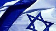Антисемитизм. Задумайтесь, что это?