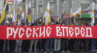 Русские в России имеют статус запрещенного народа