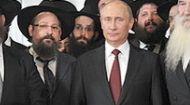Россия была и остается родным домом для еврейского народа - Путин