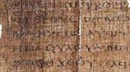 Евангелие от Иуды Искариота | Фильм 1,2 «Евангелие от Иуды»