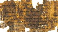 Евангелие мира от Ессеев. 4 книга