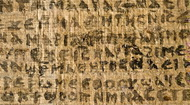 Комментарии на Книгу пророка Авакума